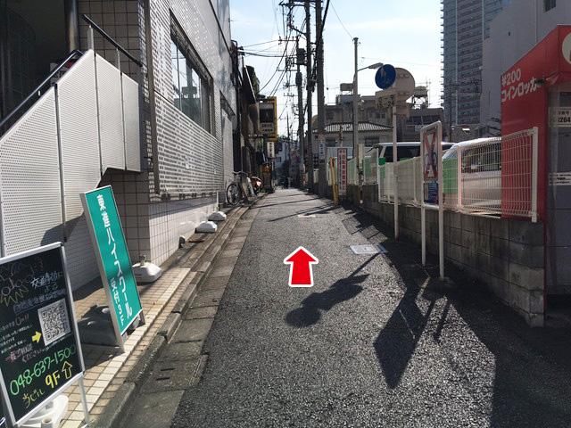 浦和駅よりお越しの方へ7