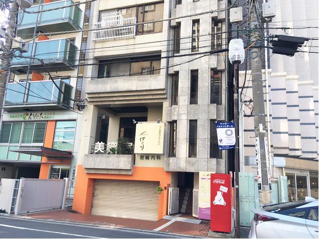浦和駅よりお越しの方へ11