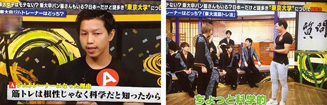 メディア・テレビ出演01